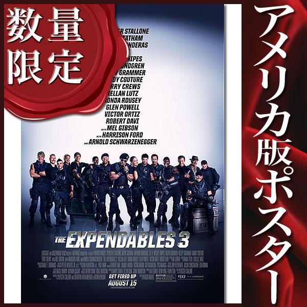 【映画ポスター】 エクスペンダブルズ3 ワールドミッション グッズ /インテリア アート おしゃれ フレームなし 約69×102cm /REG-両面 オリジナルポスター