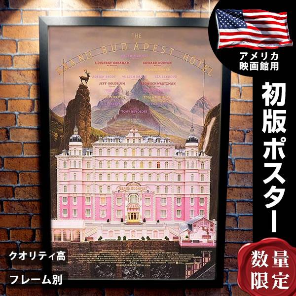 【映画ポスター】 グランドブダペストホテル (THE GRAND BUDAPEST HOTEL/レイフファインズ) /REG-両面 オリジナルポスター