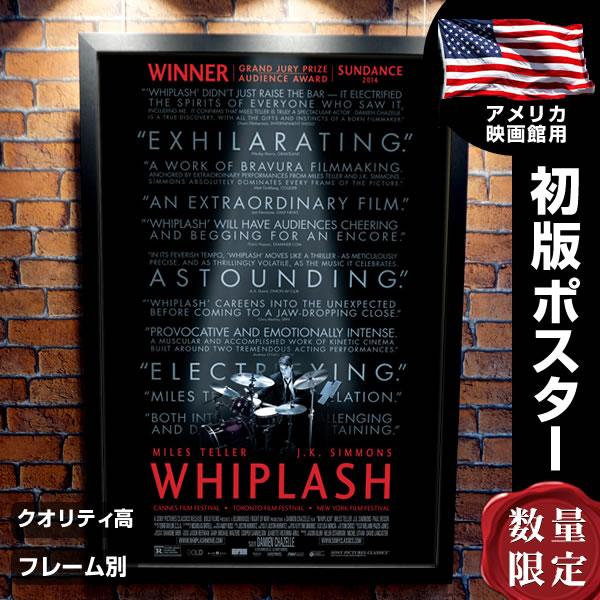 【映画ポスター】 セッション (JKシモンズ/Whiplash) /ADV-A-両面 オリジナルポスター