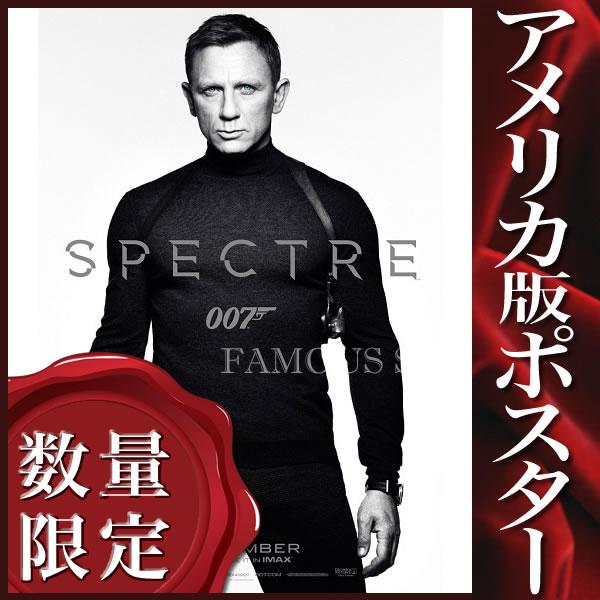 【映画ポスター】 007 スペクター (ダニエルクレイグ/SPECTRE) 公開月(November)入り ADV-A-両面 オリジナルポスター