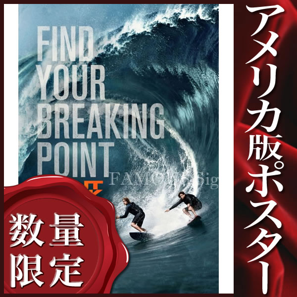 【映画ポスター】 X-ミッション Point Break /ハートブルー リメイク /インテリア おしゃれ フレームなし /ADV 両面 オリジナルポスター