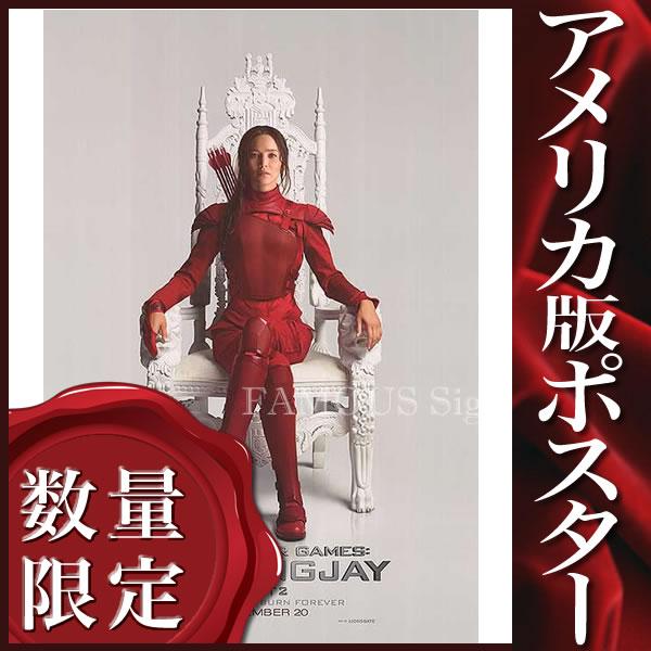 【映画ポスター】 ハンガーゲーム FINA:レボリューション (ジェニファーローレンス/The Hunger Games: Mockingjay-Part 2) /Katniss ADV-両面 オリジナルポスター