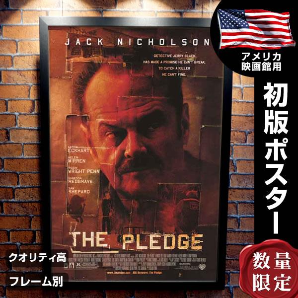 【映画ポスター】 プレッジ フレーム別 おしゃれ デザイン ジャックニコルソン The Pledge グッズ /両面 オリジナルポスター