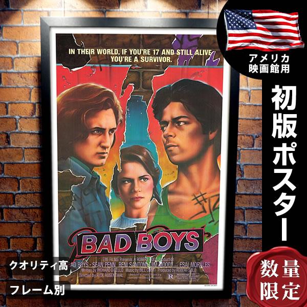 【映画ポスター】 バッド・ボーイズ 1983 ショーン・ペン Bad Boys フレーム別 おしゃれ 大きい インテリア アート グッズ /片面 オリジナルポスター