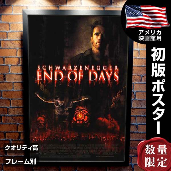 【映画ポスター】 エンドオブデイズ グッズ フレーム別 デザイン おしゃれ アーノルドシュワルツェネッガー End of Days /REG-両面 オリジナルポスター
