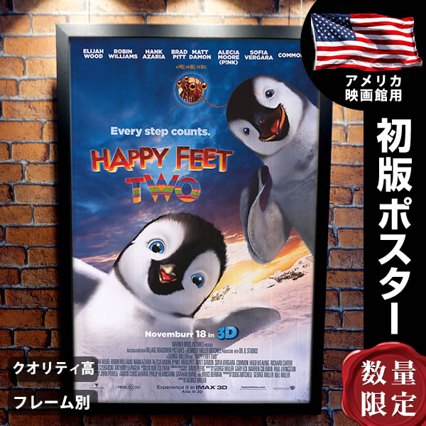 【映画ポスター】 ハッピー フィート2 踊るペンギンレスキュー隊 Happy Feet Two フレーム別 B1より少し小さいめ アニメ おしゃれ 大きい インテリア アート グッズ /REG-両面 オリジナルポスター