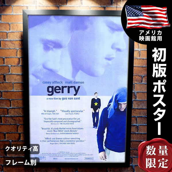 【映画ポスター】 ジェリー マット・デイモン Gerry フレーム別 B1より少し小さいめ約69×102cm おしゃれ 大きい インテリア アート グッズ /両面 オリジナルポスター