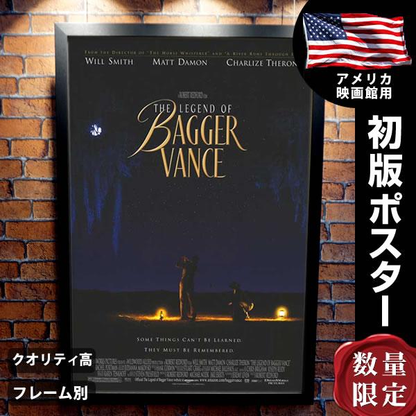 【映画ポスター】 バガー・ヴァンスの伝説 ウィル・スミス フレーム別 B1より少し小さいめ約69×102cm おしゃれ 大きい インテリア アート グッズ /片面 オリジナルポスター