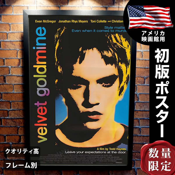 【映画ポスター】 ベルベット・ゴールドマイン ユアン・マクレガー フレーム別 B1より少し小さいめ約69×102cm おしゃれ 大きい インテリア アート グッズ /片面 オリジナルポスター