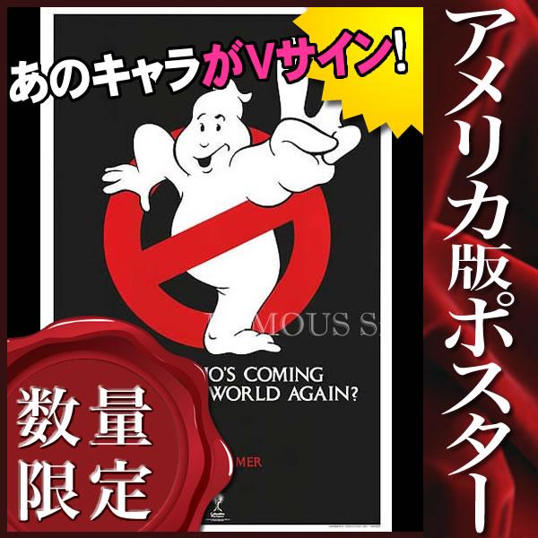 【映画ポスター】 ゴーストバスターズ2 (マシュマロマン/Ghostbusters II) /ADV-A-片面 オリジナルポスター