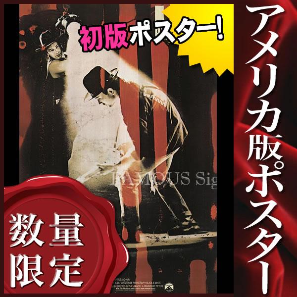 【映画ポスター】 U2 魂の叫び (ボノ/U2 Rattle and Hum) /片面 オリジナルポスター