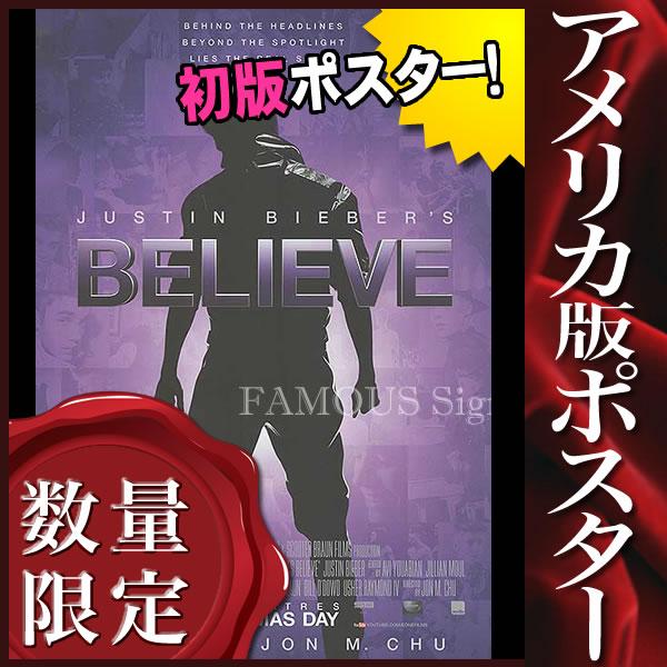 【映画ポスター】 ジャスティンビーバー ビリーヴ (Justin Bieber's Believe) /片面 オリジナルポスター