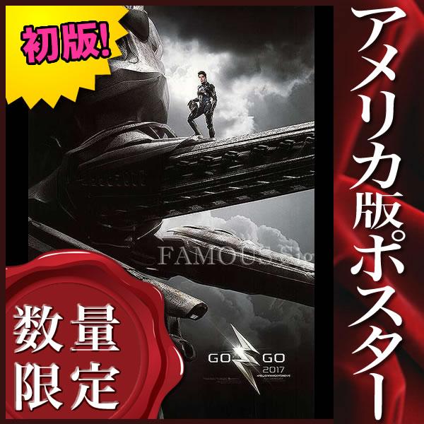 【映画ポスター】 パワーレンジャー Power Rangers /インテリア おしゃれ フレームなし /ブラックレンジャー ADV-両面 オリジナルポスター