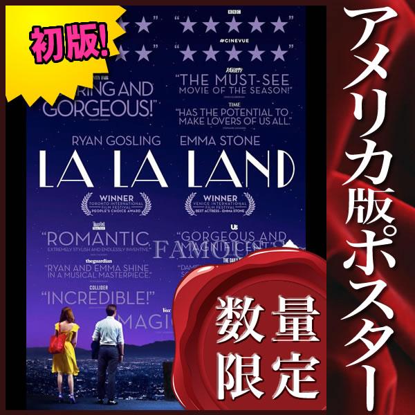【映画ポスター】 ララランド La La Land ライアンゴズリング /おしゃれ アート インテリア フレームなし /評価 両面 オリジナルポスター