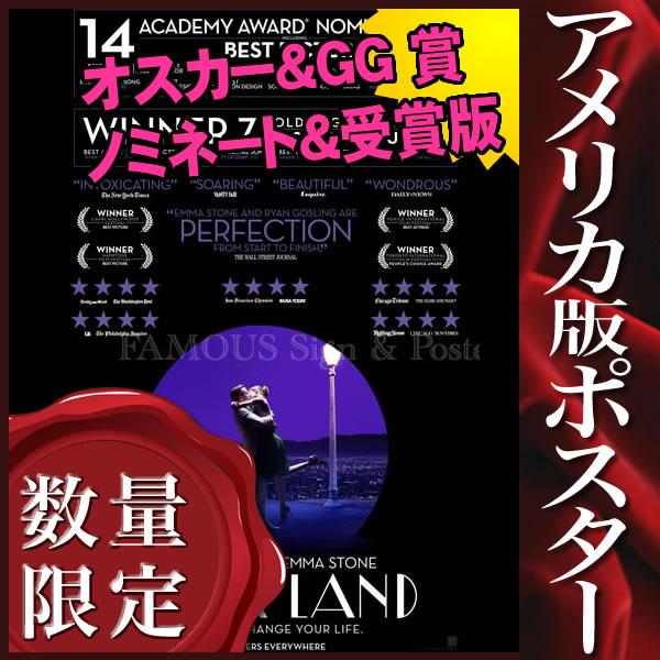 【映画ポスター】 ララランド La La Land /おしゃれ アート インテリア フレームなし /アカデミー&ゴールデングローブ ノミネート&受賞 両面 オリジナルポスター
