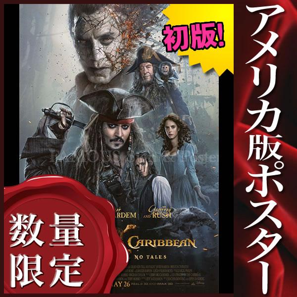 【映画ポスター】 パイレーツオブカリビアン5 最後の海賊 グッズ /インテリア おしゃれ /REG-両面 オリジナルポスター