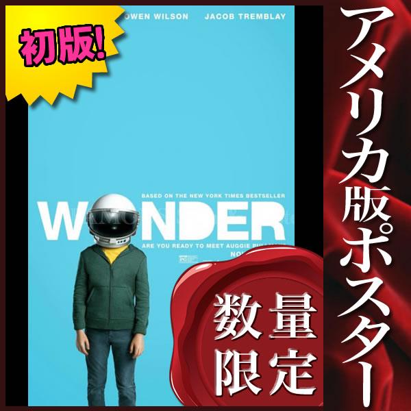 【映画ポスター】 ワンダー 君は太陽 Wonder ジュリアロバーツ /インテリア おしゃれ アート フレームなし /片面 オリジナルポスター