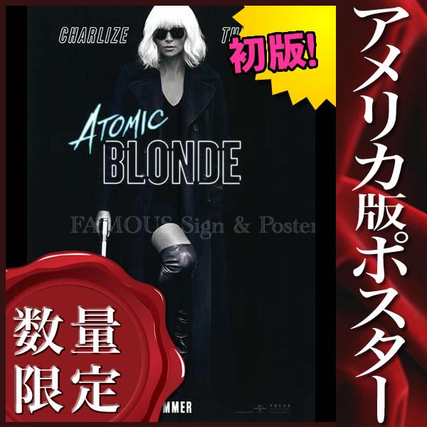 【映画ポスター】 アトミックブロンド Atomic Blonde /モノクロ インテリア アート おしゃれ フレームなし /ADV-両面 オリジナルポスター