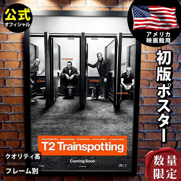 [サマーSALE] 【映画ポスター】 T2 トレインスポッティング グッズ ユアン・マクレガー /インテリア おしゃれ アート フレーム別 /ADV-両面 オリジナルポスター