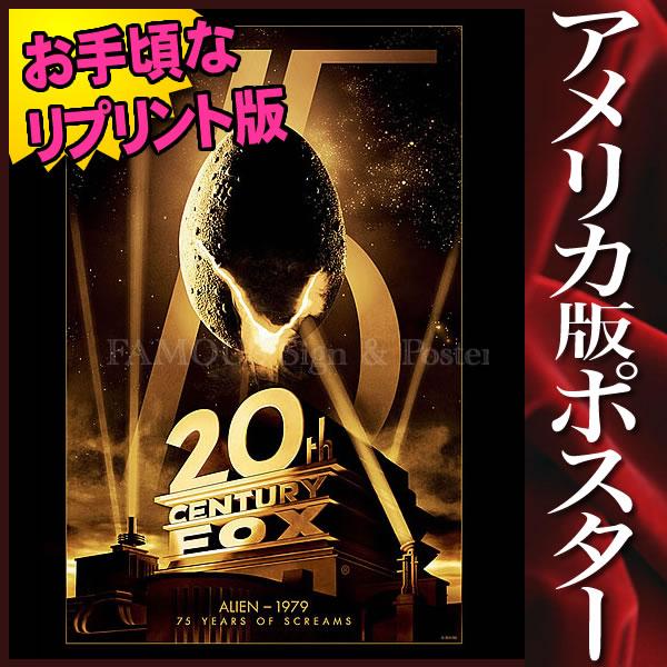 【映画ポスター】 エイリアン Alien 20世紀フォックス グッズ /インテリア アート おしゃれ フレームなし /リプリント版 片面 ミニサイズ リプリントポスター