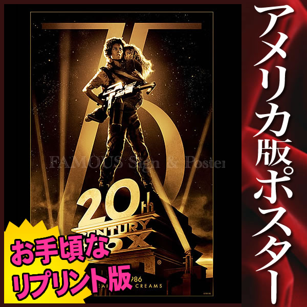 【映画ポスター】 エイリアン2 Aliens 20世紀フォックス グッズ /インテリア アート おしゃれ フレームなし /リプリント版 片面 ミニサイズ リプリントポスター