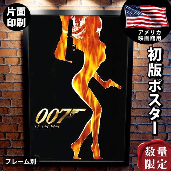 【映画ポスター】 007 グッズ ワールド・イズ・ノット・イナフ ジェームズボンド フレーム別 おしゃれ 大きい インテリア アート B1に近い約69×102cm /ADV 片面 オリジナルポスター