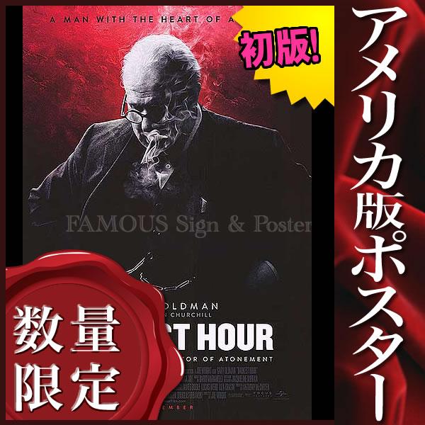 【映画ポスター】 ウィンストンチャーチル ヒトラーから世界を救った男 Darkest Hour /インテリア アート おしゃれ フレームなし /REG-両面 オリジナルポスター