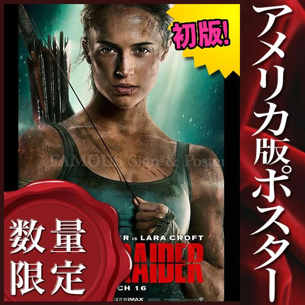 【映画ポスター】 トゥームレイダー ファースト・ミッション グッズ Tomb Raider アリシア・ヴィキャンデル /インテリア おしゃれ フレームなし /ADV-両面 [オリジナルポスター]