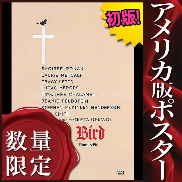 【映画ポスター】 レディ・バード Lady Bird シアーシャ・ローナン /インテリア アート おしゃれ フレームなし /ADV-両面 [オリジナルポスター]