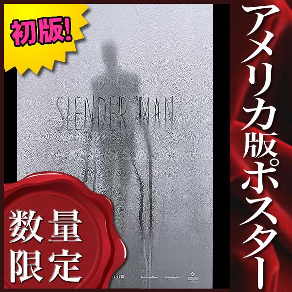 【映画ポスター】 スレンダーマン Slenderman /ホラー インテリア アート フレームなし /ADV-両面 [オリジナルポスター]
