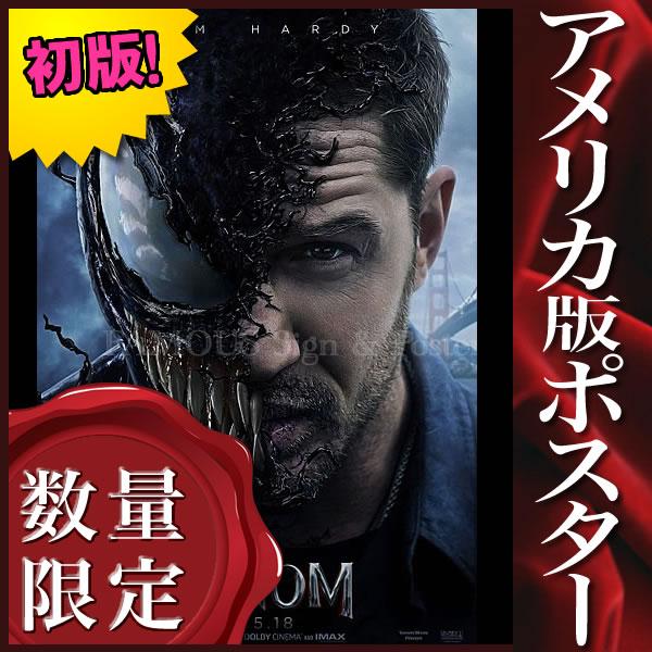 【映画ポスター】 ヴェノム Venom トムハーディ /アメコミ インテリア アート おしゃれ フレームなし /2nd ADV-両面 オリジナルポスター