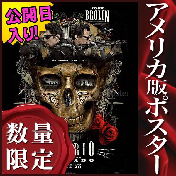 【映画ポスター】 ボーダーライン2 ソルジャーズデイ Sicario /インテリア アート おしゃれ フレームなし /ADV-両面 オリジナルポスター