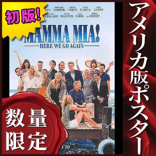 ★歳末10%OFFセール★ 【映画ポスター】 マンマミーア! ヒアウィーゴー Mamma Mia! /インテリア アート おしゃれ フレームなし /ADV-両面 オリジナルポスター