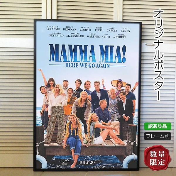 【訳あり】【映画ポスター】 マンマ・ミーア! ヒア・ウィー・ゴー Mamma Mia! /インテリア アート おしゃれ フレーム別 /ADV-両面 オリジナルポスター