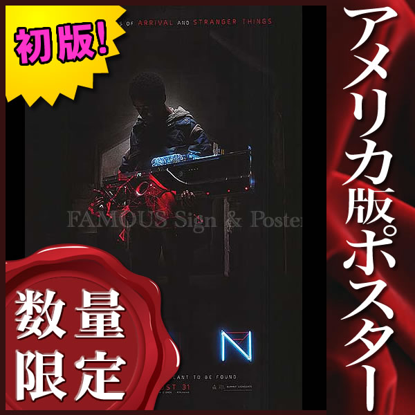 【映画ポスター】 キン Kin キャリークーン /インテリア アート おしゃれ フレームなし /ADV-両面 オリジナルポスター