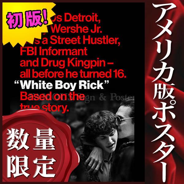【映画ポスター】 ホワイトボーイリック マシューマコノヒー /インテリア アート おしゃれ フレームなし /両面 オリジナルポスター