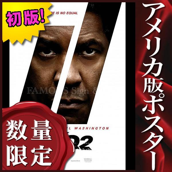 【映画ポスター】 イコライザー2 The Equalizer デンゼルワシントン /インテリア アート おしゃれ フレームなし /ADV-両面 オリジナルポスター