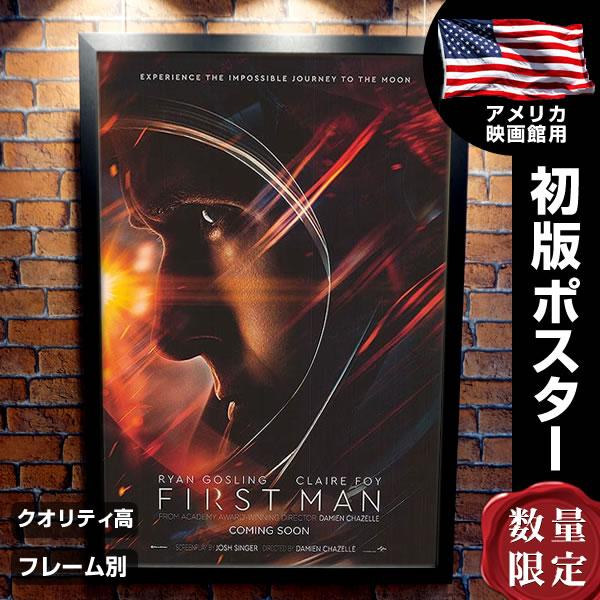 【映画ポスター】 ファーストマン First Man ライアンゴズリング /インテリア アート おしゃれ フレームなし /ADV-両面 オリジナルポスター