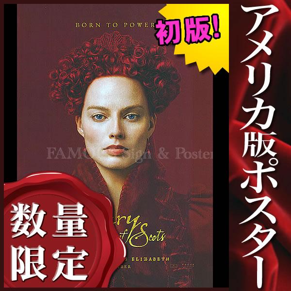 【映画ポスター】 ふたりの女王 メアリーとエリザベス Mary Queen of Scots マーゴットロビー /インテリア アート おしゃれ フレームなし /赤 ADV-両面 オリジナルポスター
