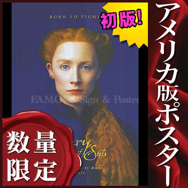【映画ポスター】 ふたりの女王 メアリーとエリザベス Mary Queen of Scots シアーシャローナン /インテリア アート おしゃれ フレームなし /青 ADV-両面 オリジナルポスター
