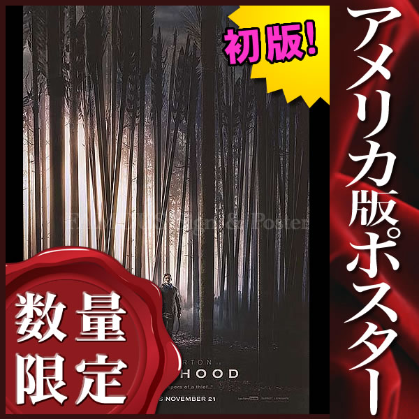 【映画ポスター】 ロビンフッド Robin Hood タロンエガートン /アート インテリア おしゃれ フレームなし /ADV-片面 オリジナルポスター
