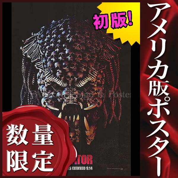 【映画ポスター】 ザ・プレデター The Predator 2018 /インテリア アート おしゃれ フレームなし /2nd ADV-両面 オリジナルポスター