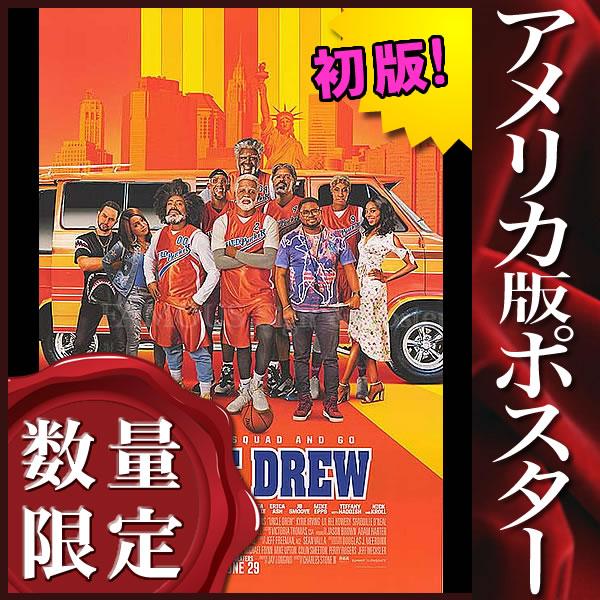 【映画ポスター】 アンクルドリュー Uncle Drew カイリーアービング /アート インテリア おしゃれ フレームなし /両面 オリジナルポスター