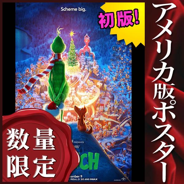 【映画ポスター】 グリンチ /アニメ キャラクター クリスマス インテリア アート おしゃれ フレームなし /両面 オリジナルポスター