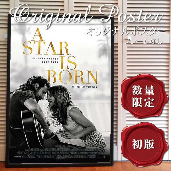 【映画ポスター】 アリー スター誕生 A Star Is Born レディーガガ /インテリア アート おしゃれ フレームなし /REG-両面 オリジナルポスター