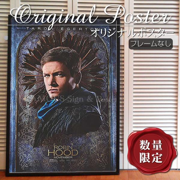 【映画ポスター】 フッド ザ・ビギニング Robin Hood /アート インテリア おしゃれ フレームなし /タロンエガートン ADV-両面 オリジナルポスター