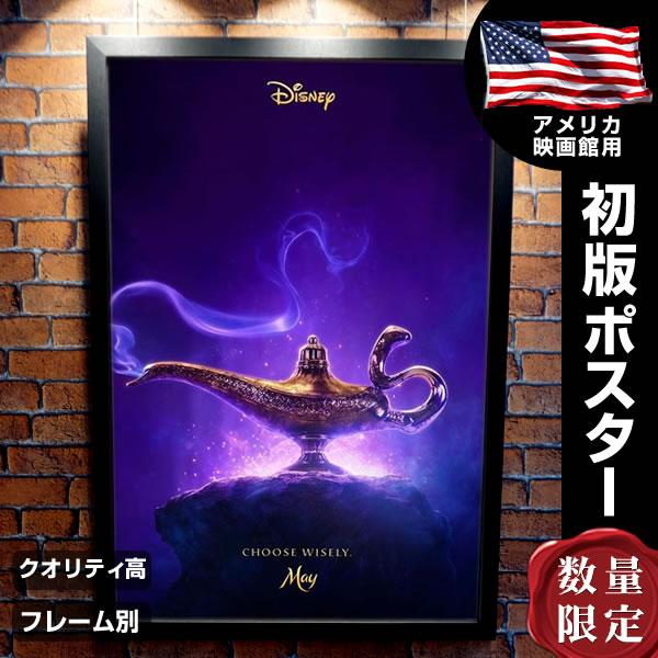 【映画ポスター】 アラジン グッズ Aladdin /ディズニー 実写 ランプ /インテリア アート おしゃれ フレームなし /ADV-両面 オリジナルポスター