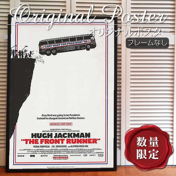 【映画ポスター】 フロントランナー The Front Runner ヒュージャックマン /インテリア アート おしゃれ フレームなし /両面 オリジナルポスター