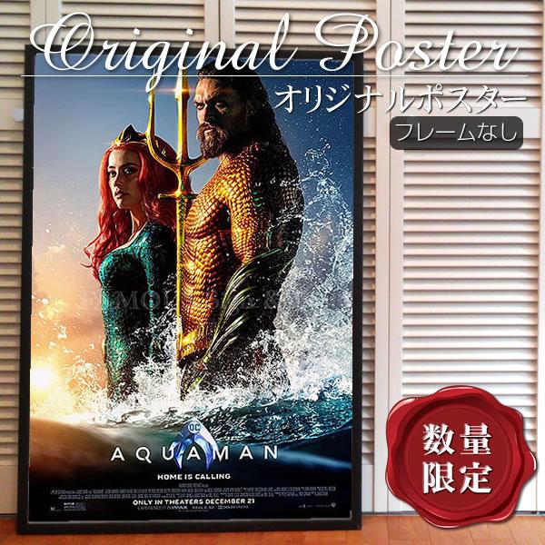 【映画ポスター】 アクアマン Aquamane メラ グッズ アンバーハード /DC アメコミ /インテリア アート 海 フレームなし /REG-B-両面 オリジナルポスター