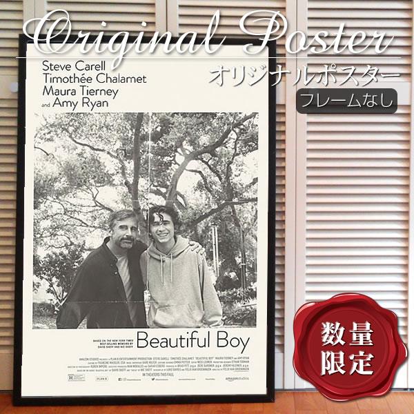 【映画ポスター】 ビューティフルボーイ Beautiful Boy ティモシーシャラメ /インテリア アート おしゃれ フレームなし /片面 オリジナルポスター